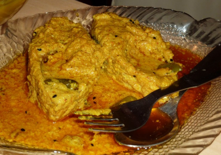 Bhapa Illish Recipe